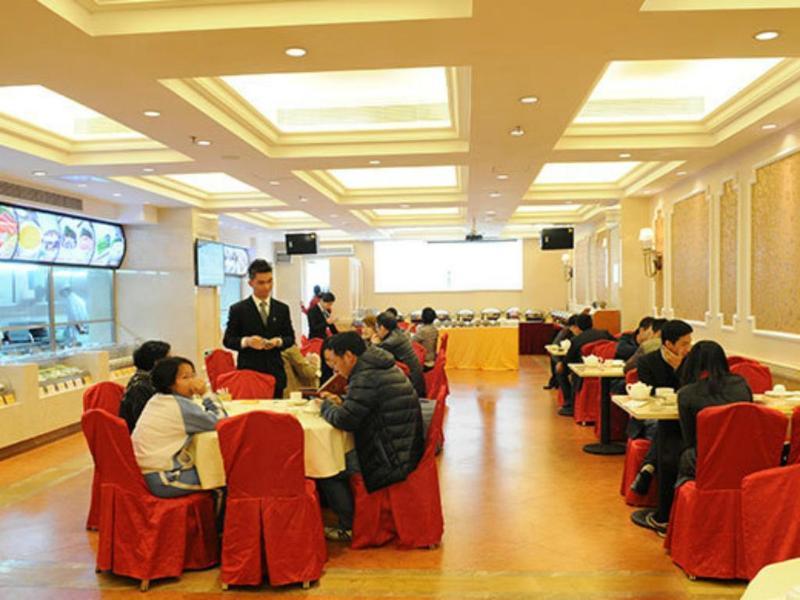 Vienna Hotel Shenzhen Huazhisha Branch