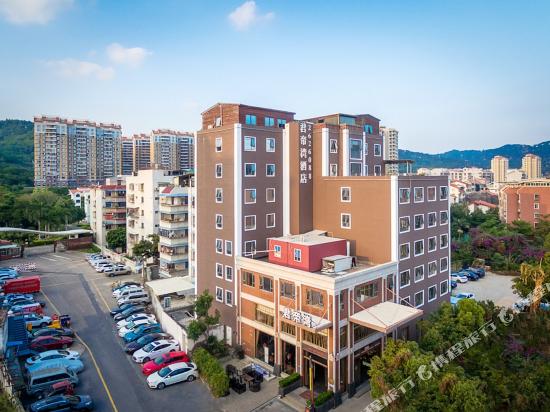 Jundiwan Hotel Xiamen University Branch