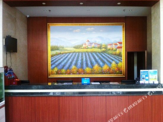 Gallery image of Dongsheng Hotel