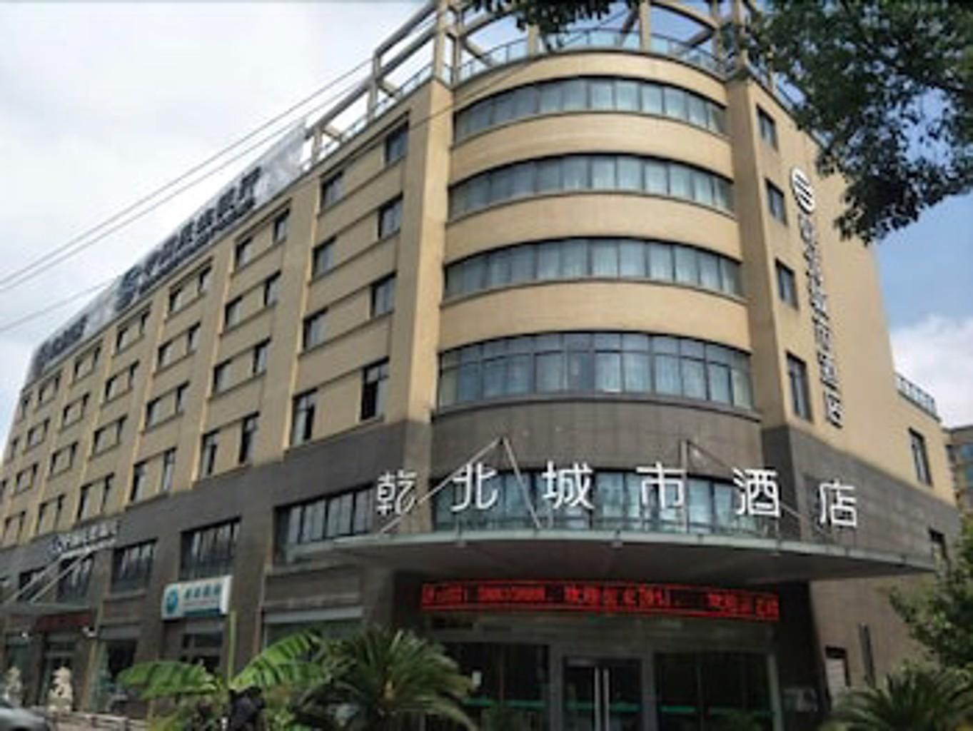 Hangzhou Fuyang Qianbei City Hotel