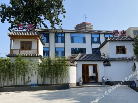 Baoding Shijia Hotel