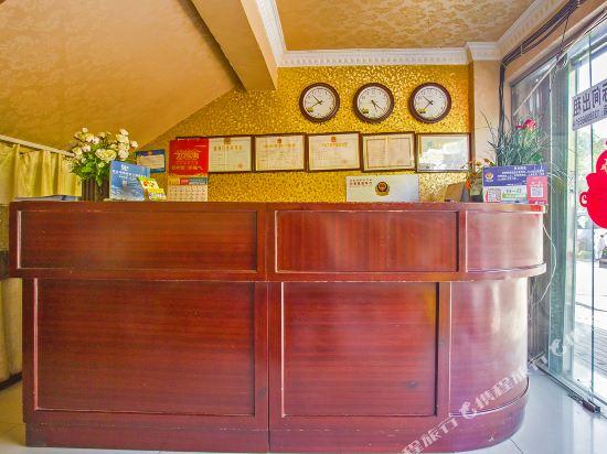 Gallery image of Yagao Hostel