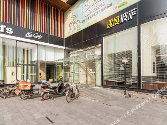 Tianjin Perfect Stay Service Apartment
