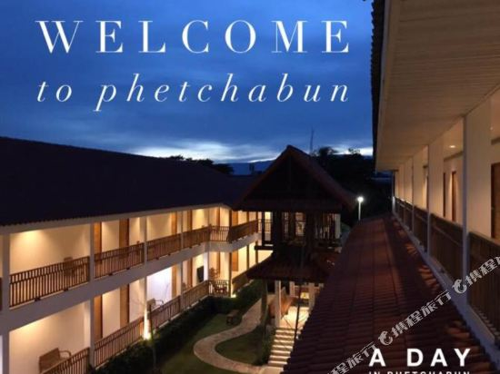 Gallery image of A day in Phetchabun