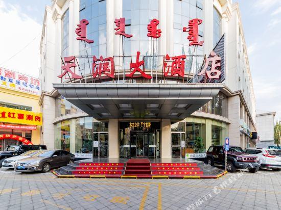 Gallery image of Tian Run Hotel