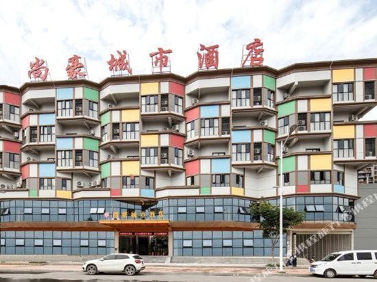 Shanghao City Hotel