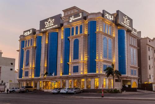 Taj Al Worood Hotel