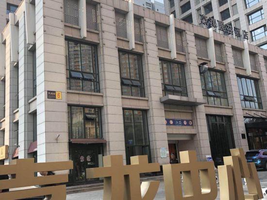 Yiyi Hotel