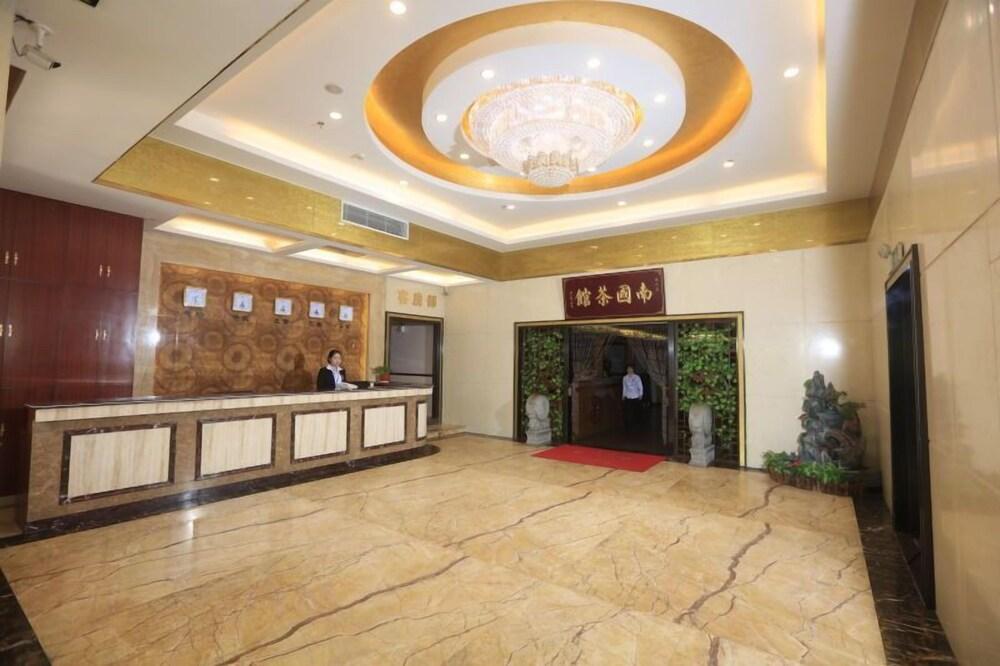 Shenzhen Nanguo Chain Hotel Main Branch