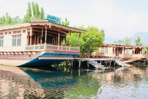 Houseboat Anarkali