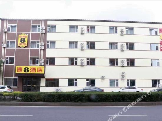 Super 8 Hotel