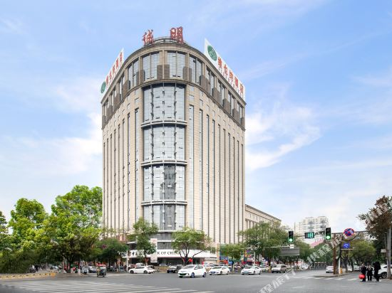 Cheng Ming Hotel