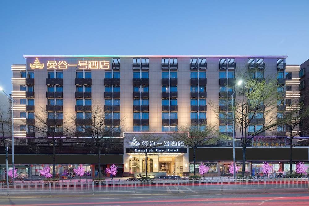 Bangkok One Hotel Shenzhen Dalang Branch