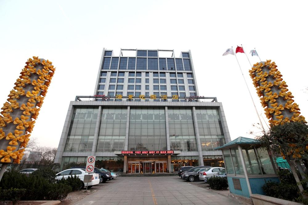 Sea View Garden Hotel Tianjin