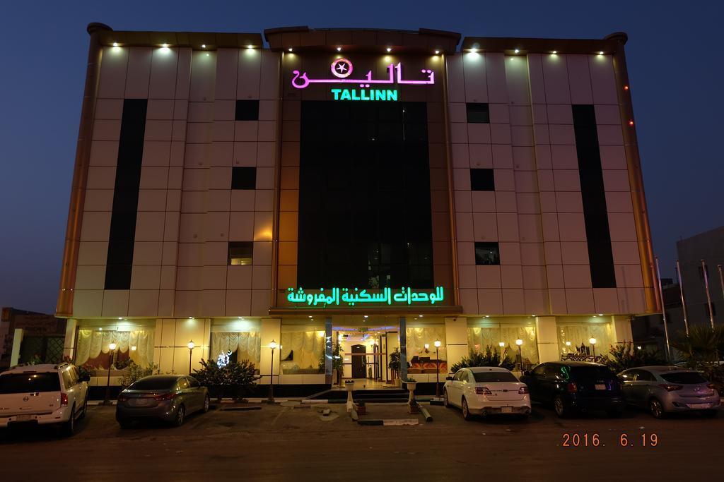 Talin Star Suites