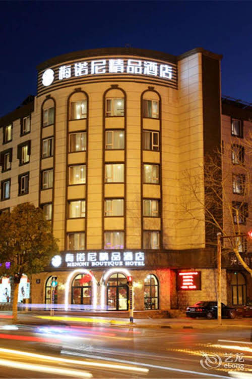 Menoni Boutique Hotel