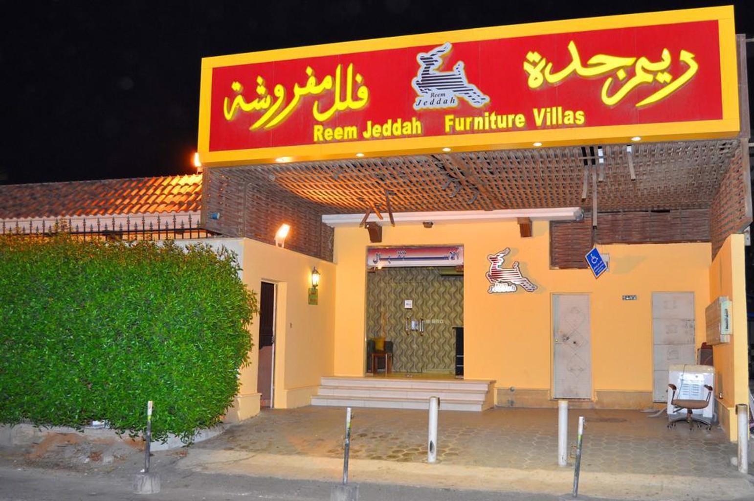 Reem Jeddah Villas