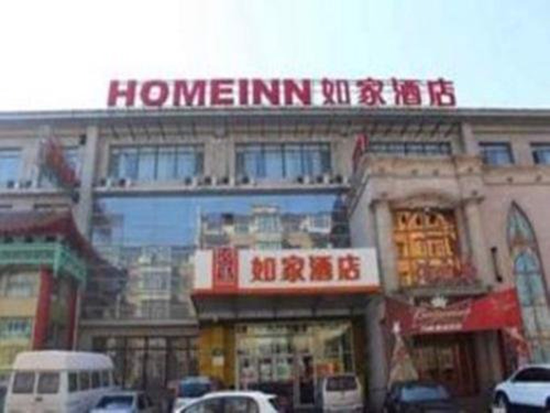 Home Inn Changchun People's Square Xianyang Road