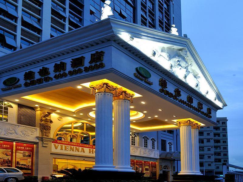 Vienna Hotel Shenzhen Higher Education Mega Center