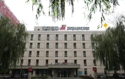 Jinjiang Inn Wuhan Optical Valley Finance Habour
