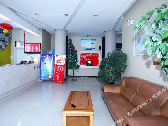 Gallery image of Thank You 99 Inn Lianyungang Donghai Bus Station