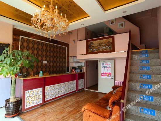 Changchun Jinli Hotel