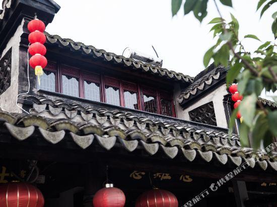 Yinanwang Xitang Yinxiang Theme Inn