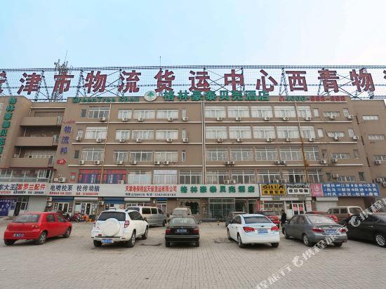 Greentree Inn Tianjin Xiqing District Zhongbei Down Xiqing Road Shell Hotel