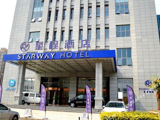 Starway Hotel Hotel Xian North Coach Station