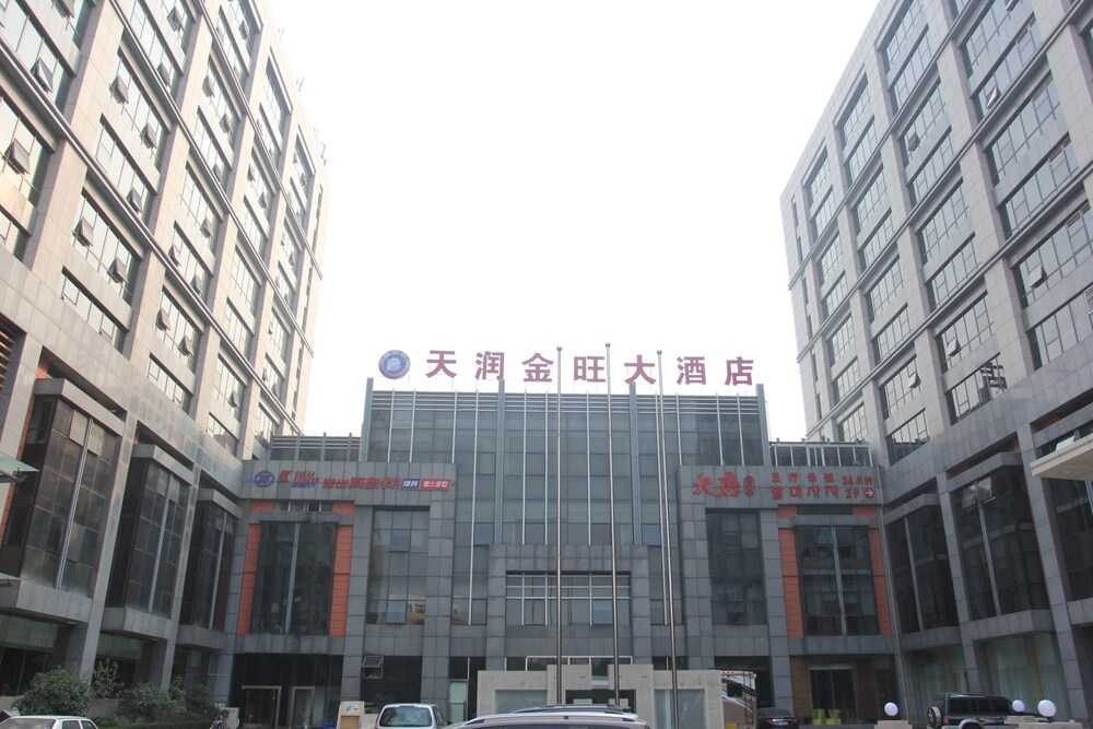Tianrun Jinwang Hotel