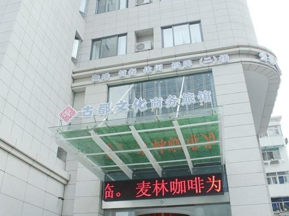 Ancient Culture Business Hotel