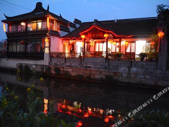 Xitang Lan Ting Inn