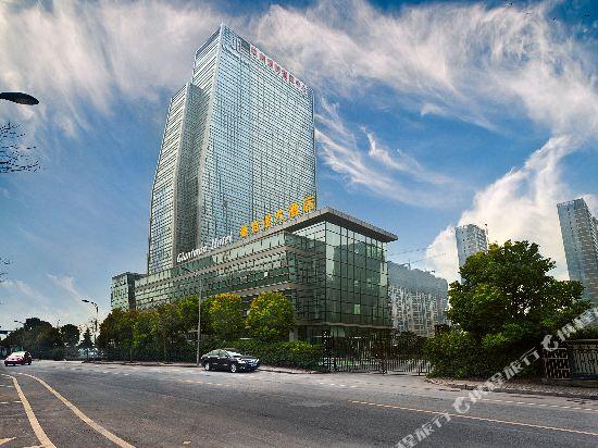 Giantman Hotel