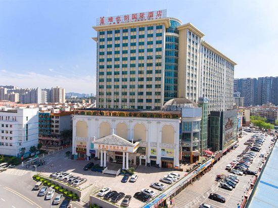 Vienna International Hotel Long Hua Wan Zhong Cheng Branch