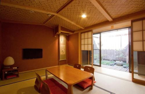 Akane an Machiya House