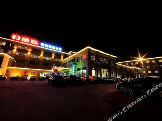 Diaoyudao Bathing Leisure Hostel