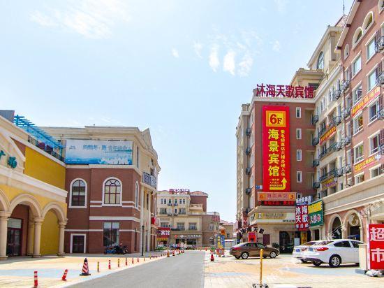 Muhai Tiange Business Hotel