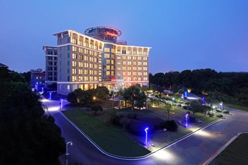 Hampton By Hilton Wuhan Tianhe Airport East