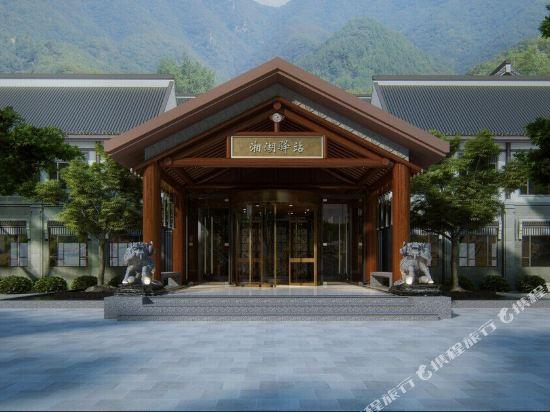 Xianghu Hotel