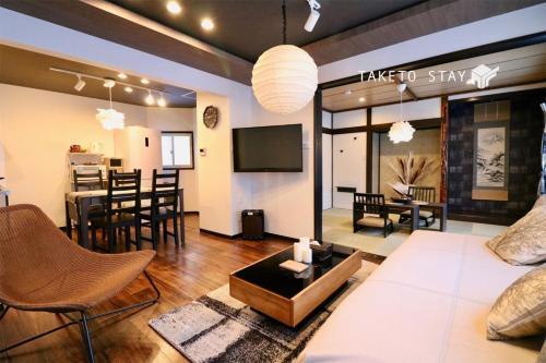 One's Villa Sapporo Vacation STAY 2594