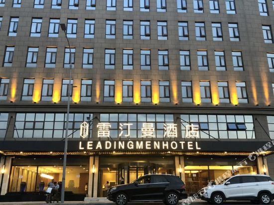 Leadingmen Hotel