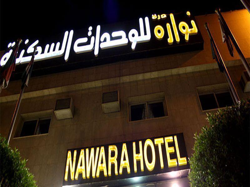 Nawara Al Malaz 2-0 من 11 الصور
