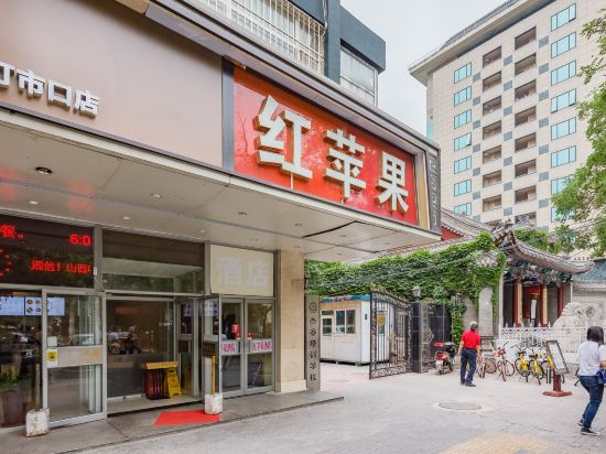 Gallery image of Red Apple Hotel