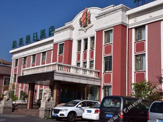Hanghai Holiday Hotel Qingdao