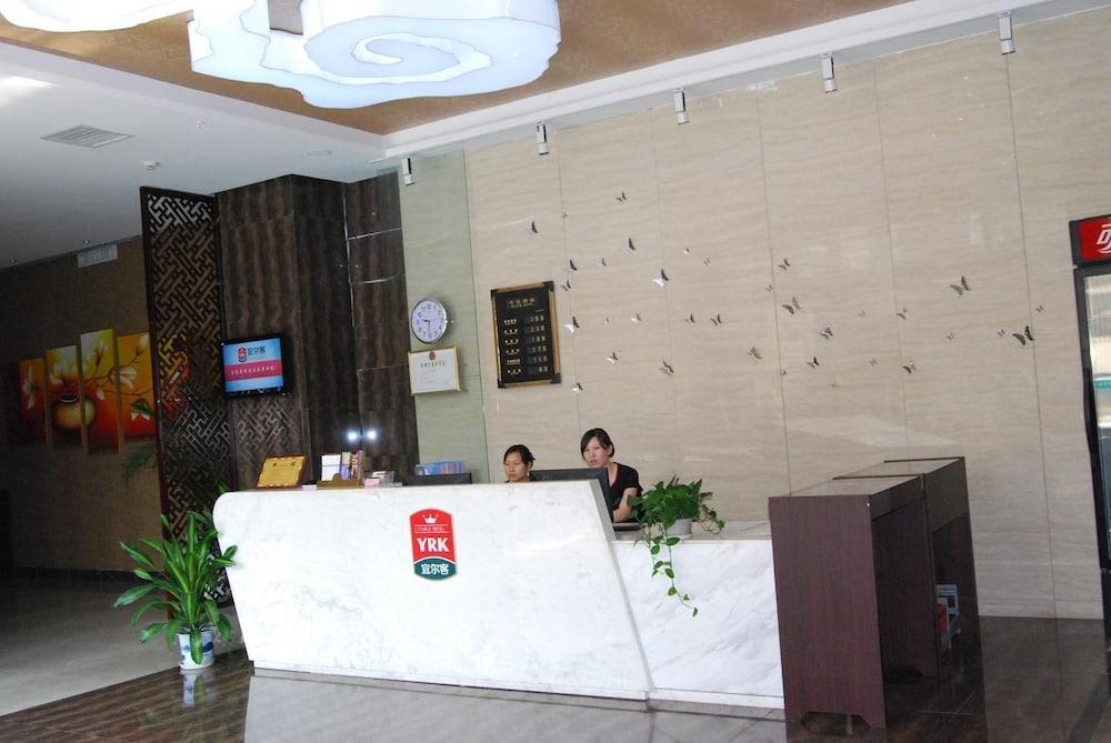 Yierke City Chain Hotel