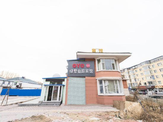Changchun lushu xianzi hotel