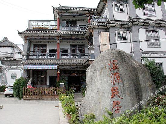 Gallery image of Dali Xiyuan Inn
