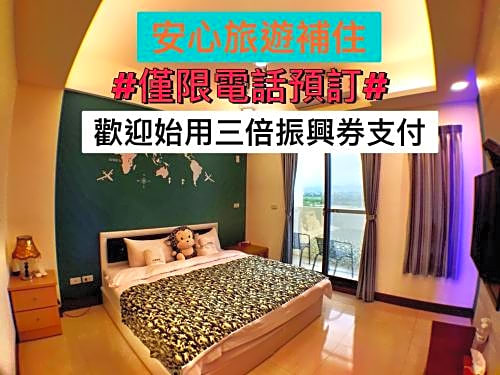 Shui Young Guest House