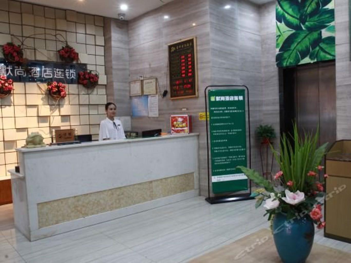 Gallery image of Mengbang Fashion Hotel