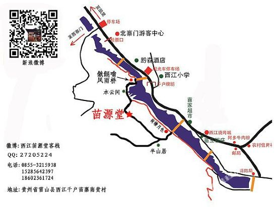 Gallery image of Miaoyuantang Inn
